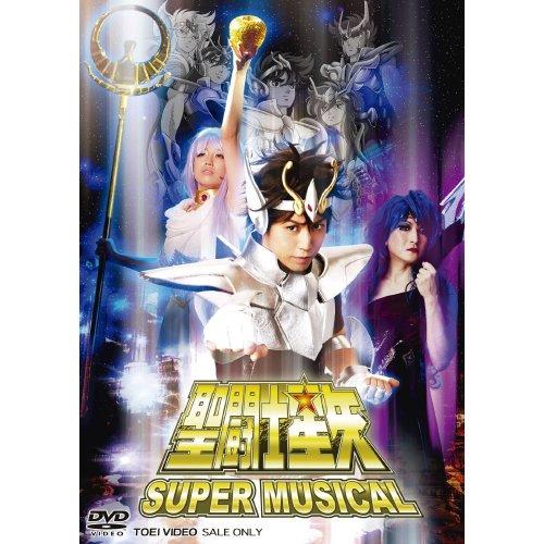 Saint Seiya Comédie Musicale